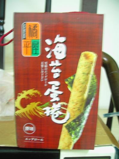 【大運99超級任務】41-扮手禮 廖 雅如