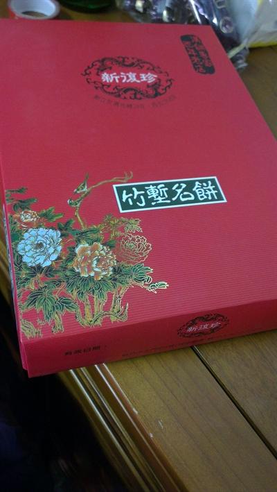【大運99超級任務】41-扮手禮 賴芷姍