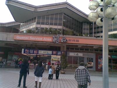 【大運99超級任務】43-休息站 郭廷