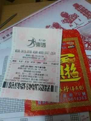 【大運99超級任務】45-彩卷 Yang Buchuko