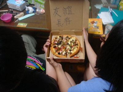 【大運99超級任務】46-娘家親戚 Ting Kuo