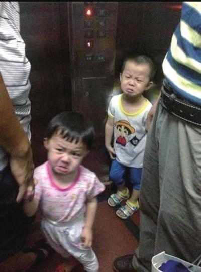 【大運99超級任務】47-小孩哭鬧 Li Kaishin