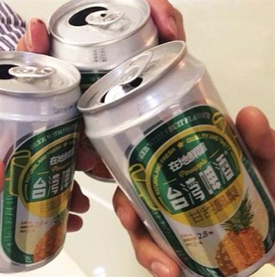 【大運99超級任務】52-喝啤酒 院柔 汪