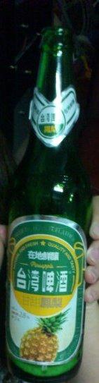 【大運99超級任務】52-喝啤酒 范佩雯