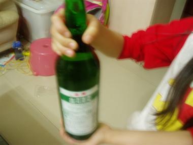 【大運99超級任務】52-喝啤酒 Emma Ham