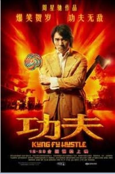 【大運99超級任務】54-看膩的賀歲片 Jhih-sheng Liou