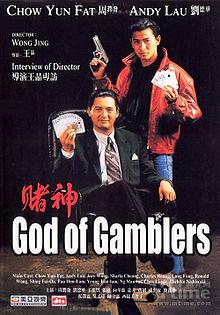 【大運99超級任務】54-看膩的賀歲片 Chin Zin Tseng