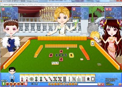 【大運99超級任務】55-打麻將 Jhih-sheng Liou