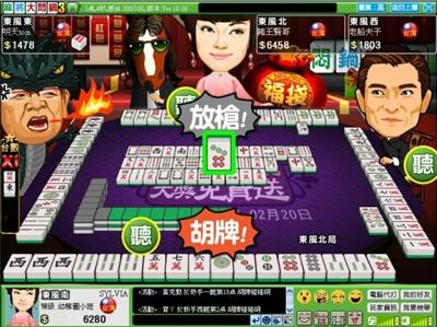 【大運99超級任務】55-打麻將 Ho Sylvia