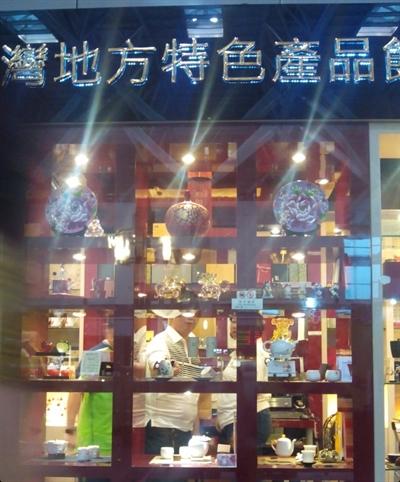 【大運99超級任務】57-霓虹燈 Chris T