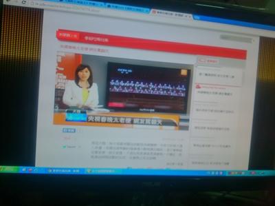 【大運99超級任務】62-新年特別新聞 Hui Ming