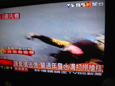 【大運99超級任務】62-新年特別新聞 廖 雅如