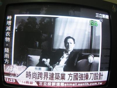【大運99超級任務】62-新年特別新聞 蕙婷 余