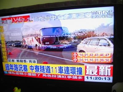 【大運99超級任務】62-新年特別新聞 廖 欣怡