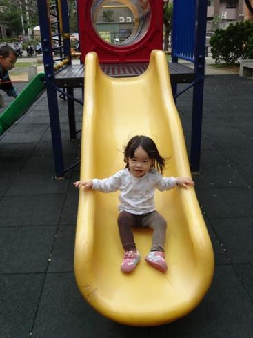 【大運99超級任務】64-歡樂的孩子 Ho Sylvia