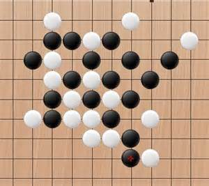 【大運99超級任務】68-棋類博弈 范佩雯