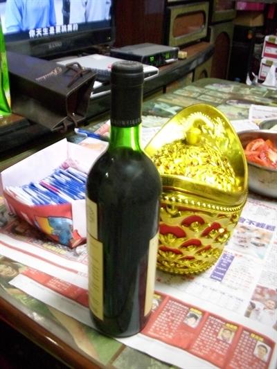 【大運99超級任務】71-紅酒 Irene Ham