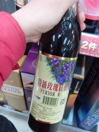 【大運99超級任務】71-紅酒 陳 珮錡
