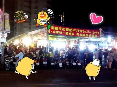 【大運99超級任務】72-夜市 Arny Chen
