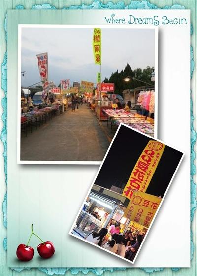 【大運99超級任務】72-夜市 瀞文張
