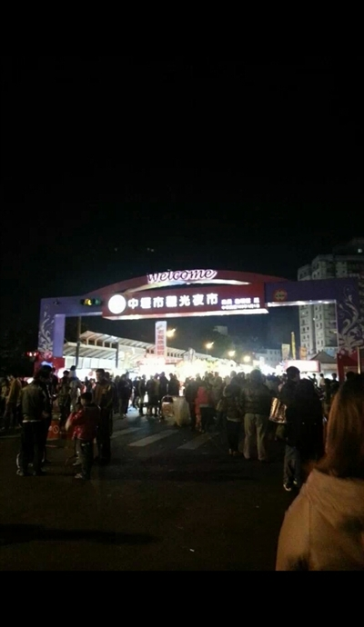 【大運99超級任務】72-夜市 Ya-shiu Peng