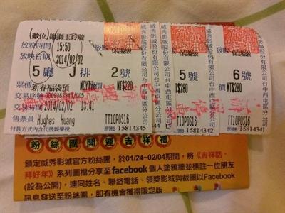 【大運99超級任務】74-電影票 陳 珮錡
