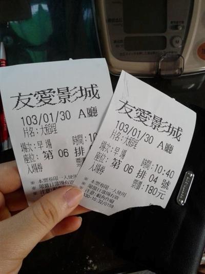 【大運99超級任務】74-電影票 Weichih-Chiu
