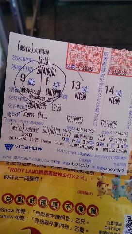 【大運99超級任務】74-電影票 何 嘉琪
