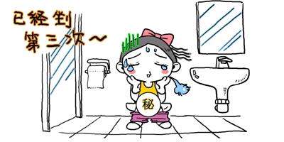 【大運99超級任務】76-新年最難忘的事 妮可徐