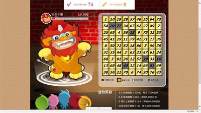 【粉多我最行】大運99超好玩 Pel-Lun Huang