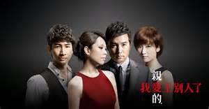 【粉多知識】那些偶像劇教我的愛情課 Erica Liu