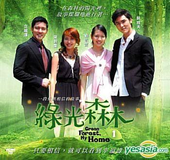 【粉多知識】那些偶像劇教我的愛情課 Guan-Hua Tseng