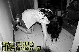 【粉多生活公式】超中肯! 1加1不一定會等於2啊! 金月 劉