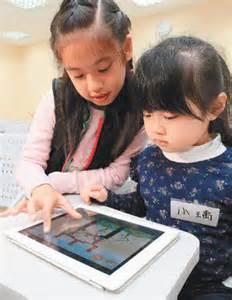 【粉多未來主人翁】小孩教育要及時  LinAllan