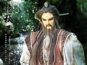 【粉多布袋戲】霹靂角色復活祈禱 水靈 王