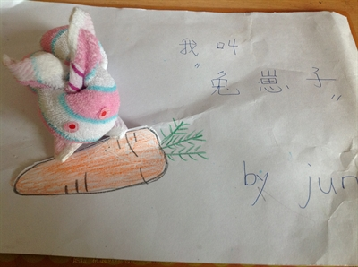 【粉多兔寶寶】DIY!看手巧不巧 瀞文張