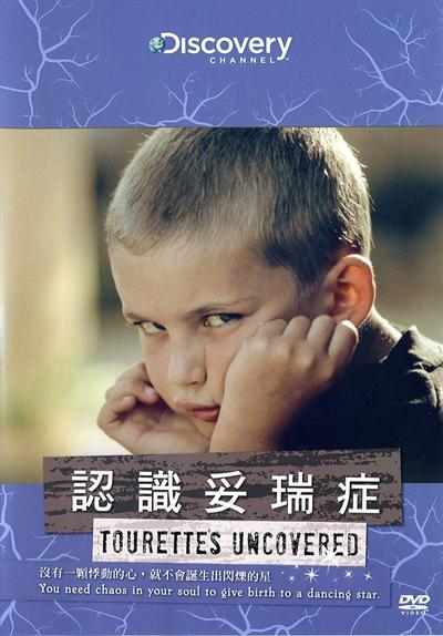 【粉多心靈教室】同學都笑我,媽媽我該怎麼辦 鄭翠芳