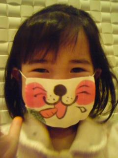 戴口罩的100種好處 Weichih-Chiu