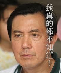 FB偽人名言創造大賽 涵涵 劉