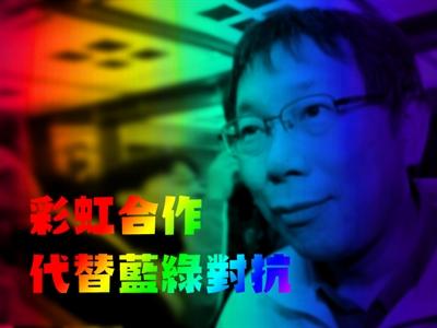 FB偽人名言創造大賽 玉萍林