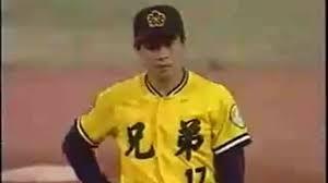 【粉多超熱血】那些消失在棒球場上的選手 彌 沙