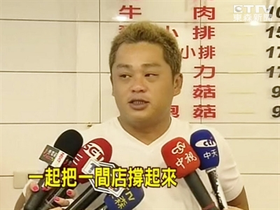 【粉多超熱血】那些消失在棒球場上的選手 培波 陳