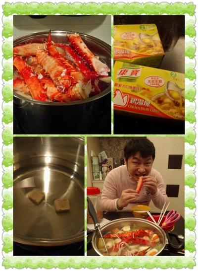 【好湯在康寶】雞湯塊創作料理大募集! Amy Yu