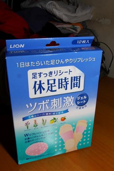 【徵求】你到日本藥妝店必買失心瘋商品 乃綺 劉