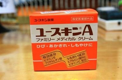 【徵求】你到日本藥妝店必買失心瘋商品 君子 李