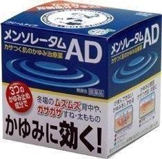 【徵求】你到日本藥妝店必買失心瘋商品 GraceTsai