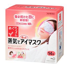 【徵求】你到日本藥妝店必買失心瘋商品 博文 柯