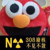 反核大遊行-換大頭貼求光明  YushanHsu
