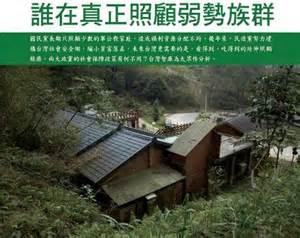 [2014大選民調]台北市政見大募集 冠翔張