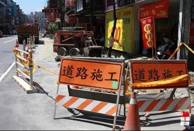 [2014大選民調]台北市政見大募集 溫溫